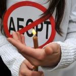 Запретят ли аборты в Украине?