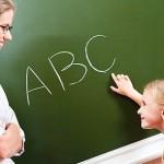 В каком возрасте отдавать ребенка в школу