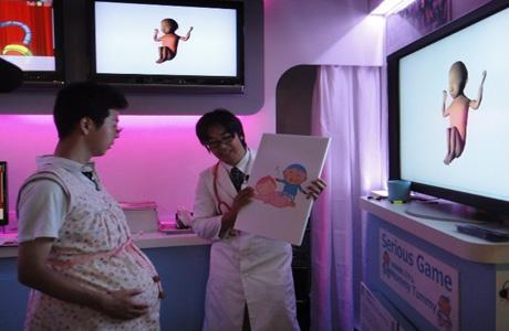 Японцы изобрели стимулятор беременности