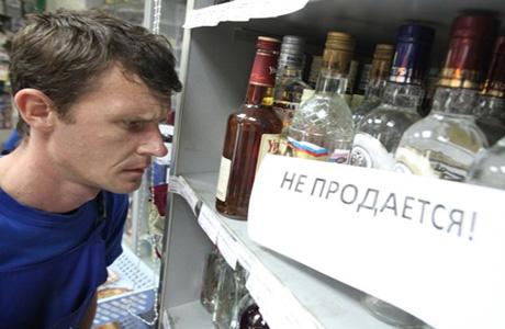 В Черкассах запретили продавать алкоголь в ТРЦ, парках и скверах