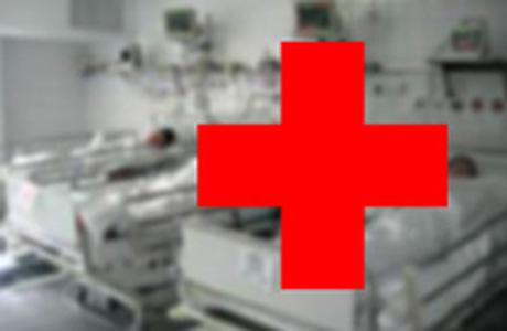 40 медучреждений передали на баланс горсовета