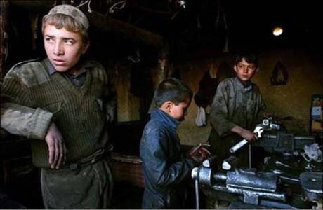Работа, как средство социализации подростка