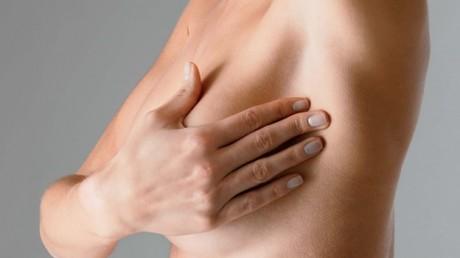 Обнаружили уплотнение на груди