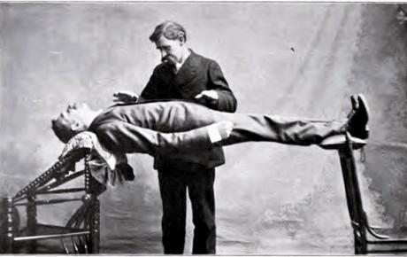 История гипноза берет свое начало в незапамятных временах