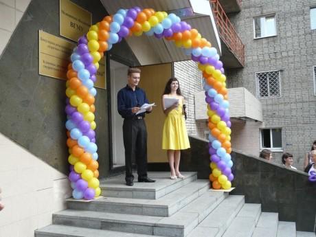 В Луцке открыли дружественную молодежи клинику