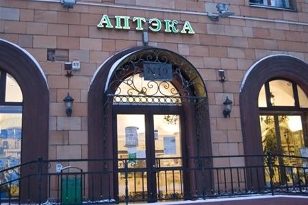 Белорусские фармацевты хотят узаконить самолечение