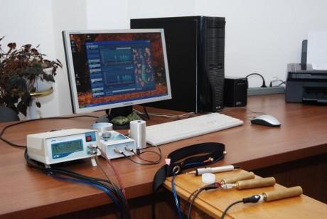 Возможности лаборатории квантовой и биорезонансной диагностики