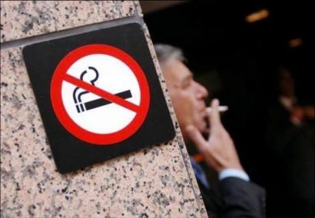 Рада запретила курение в общественных местах