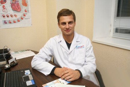 Услуги, предоставляемые в австрийских клиниках