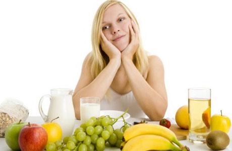 институт питания для похудения