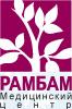 Рамбам - ведущий на Севере Израиля медицинский центр